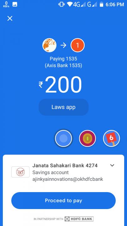 गुगल पे किंवा तेज अॅप वरुन बँक अकाउंट..